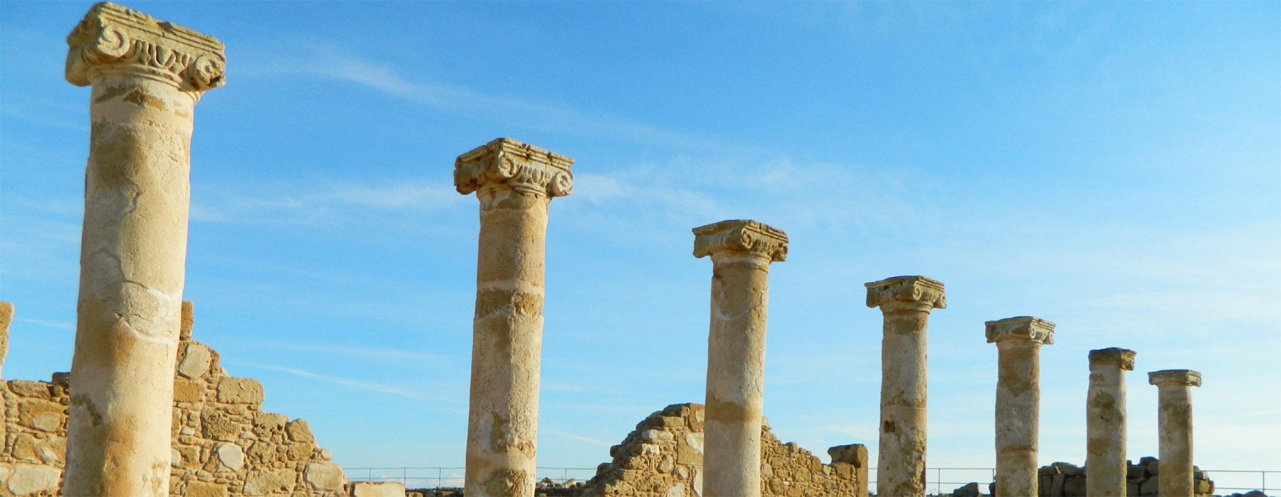 Park Archeologiczny w Paphos